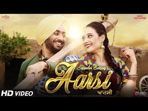 Aarsi (The Mirror) - Satinder Sartaaj | Jatinder Shah | Love Songs | New Punjabi Songs | Saga Music