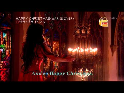 Happy Xmas (War Is Over) (2008) (Song) by Sarah Brightman