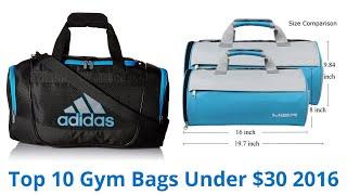 10 Best Gym Bags Under $30 2016