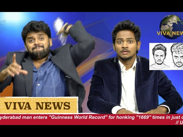 Viva News Telugu Comedy Short Film 2016 | Comedy News by VIVA