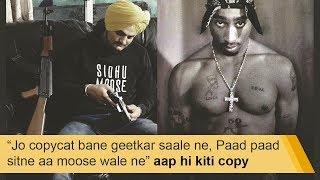 Sidhu Moose Wala Ne Kite Geet Chori