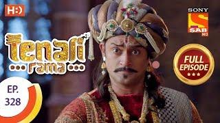 Tenali Rama - Ep 328 - Full Episode - 9th October, 2018