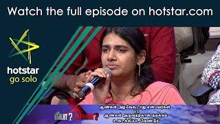 Neeya Naana | நீயா நானா 08/20/17 - Most Popular Videos