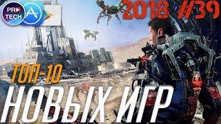 ТОП 10 лучших новых игр для iOS и Android 2018 (+ССЫЛКИ)   №39 ProTech