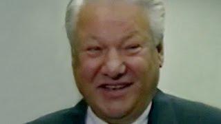 Пьяный Борис Ельцин