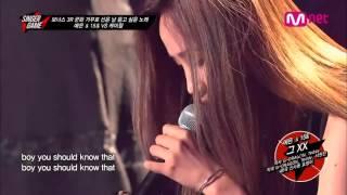 백예린 of 15& - 그 xx (지민, 예은)