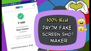 fake paytm payment screenshot maker app - मुफ्त ऑनलाइन