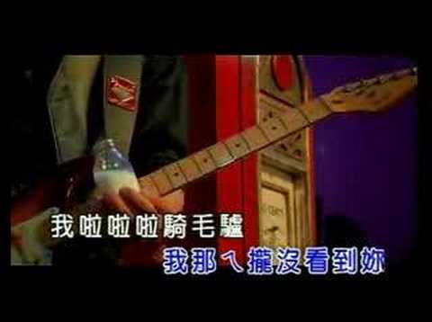 Niu Zai Hen Mang (Song) by Jay Chou