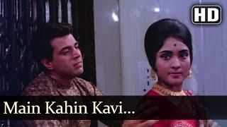 Main Kahi Kavi | Dharmendra | Vaijayantimala | Pyar Hi Pyar