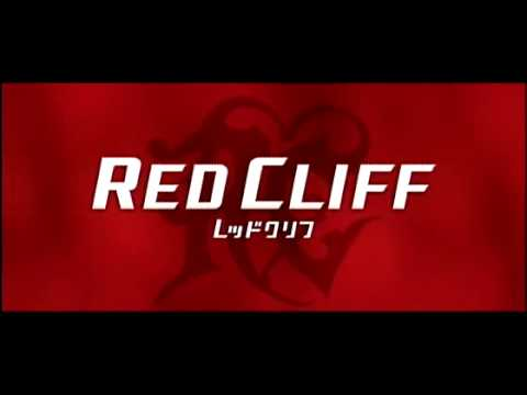 Red Cliff Japanese Teaser