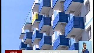 «На снос 1000 ветхих домов  Алматы потребуется почти век» - директор компании-оператора программы