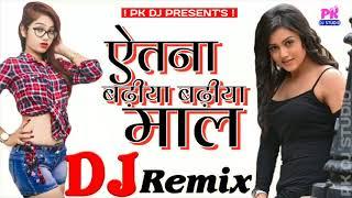 New Bhojpuri Dj Song - Etna Badhiya Badhiya ( Samar Singh ) - bhojpuri dj mp4