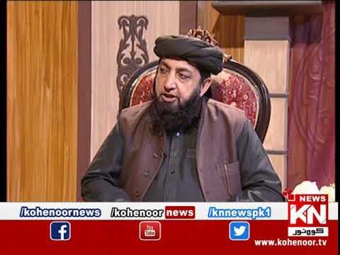 Istakhara 09 February 2019 | Kohenoor News Pakistan