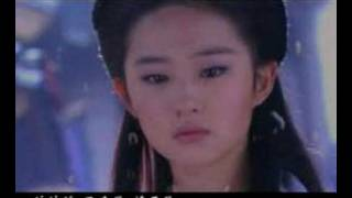 Return of the Condor Heroes 神雕侠侣 2006 MV (别人的天长地久)