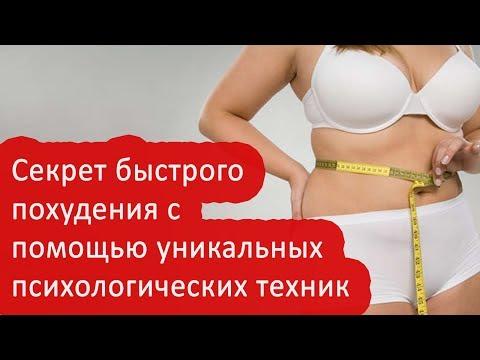 С чего начать сбросить лишний вес