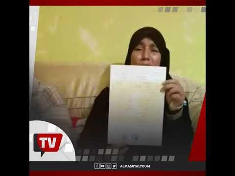 والدة ضحية الغد في «البشائر 3»: ابني اتقتل من بلطجي ومكنش في مشاجرة