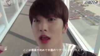 UP10TION U10TV ep.60 日本日記 part1 【日本語字幕】