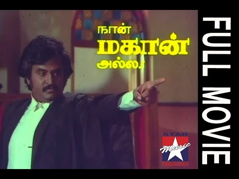 Mn Nambiar Videos Trailers And Songs Cinestaancom