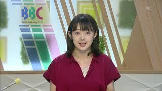 8月20日 びわ湖放送ニュース