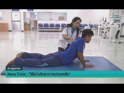 ครีมสำหรับเท้าเส้นเลือดขอดและอาการบวมน้ำ