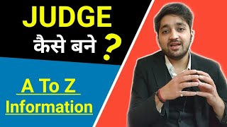 How to Become Judge/Magistrate in India   भारत मे जज कैसे बनते है ?   Judge Kaise Bane ? full Detail