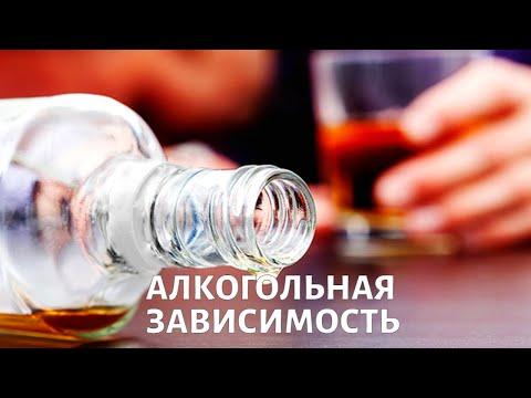 Кодировка от алкоголя в волгограде адреса и цена