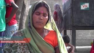 No Anganwadi Kendra In Bamangora, Jharkhand — Video Volunteer Bharti Kumari Reports