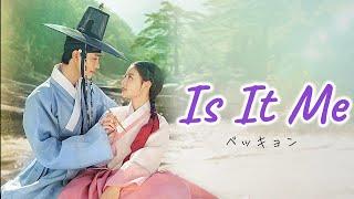【日本語字幕/かなるび/歌詞】Baekhyun (ベッキョン) - Is It Me (나인가요・私ですか) ホンチョンギ Red Sky ost