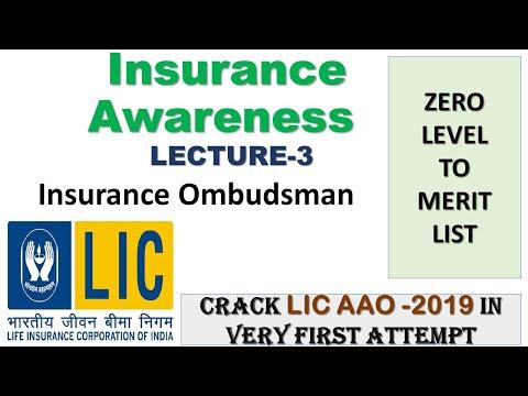 mp4 Insurance Ombudsman, download Insurance Ombudsman video klip Insurance Ombudsman