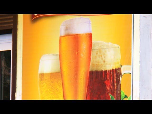 Пиво — только маленькими порциями