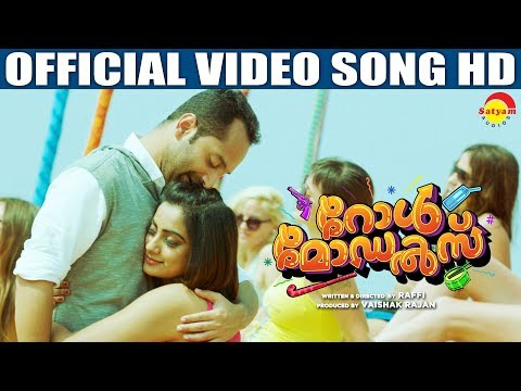 Theru There song - Role Models - Fahadh Faasil, Namitha