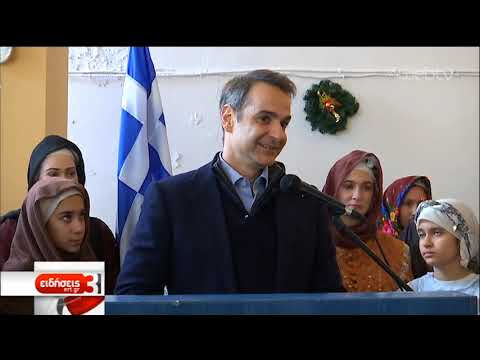 Στην Κάσο ο πρωθυπουργός- «Υπερασπιζόμαστε τα εθνικά μας δίκαια» | 25/12/2019 | ΕΡΤ