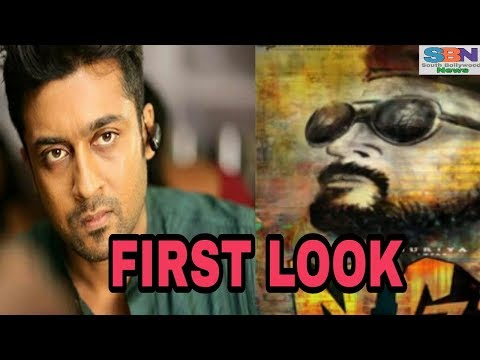 Download NGK First Look, Surya Upcoming South Hindi Dubbed Movie 2018, This Diwali Mp4 HD Video and MP3