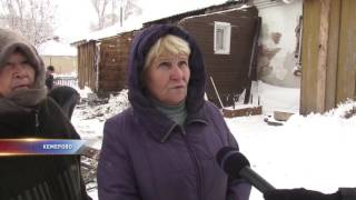 В жилом доме Кемерова взорвался водяной котёл