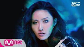 [Hwa Sa - TWIT] KPOP TV Show | M COUNTDOWN 190221 EP.607