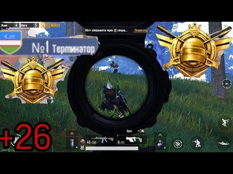 SENATOR IN PUBG MOBILE GEORGOPOL BEST GAME PLAY  GEORGOPOLDA 28 TA KILL AZIZLAR