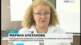 Вести-Псков 07.10.15 11-30