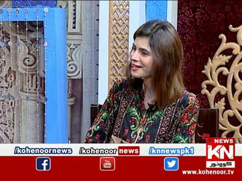 Good Morning With Dr Ejaz Waris 21 August 2020 | Kohenoor News Pakistan