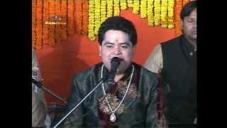 Sai Ram Sai Tera Naam Tera Naam Aaye Mere Naam Pankaj Raj
