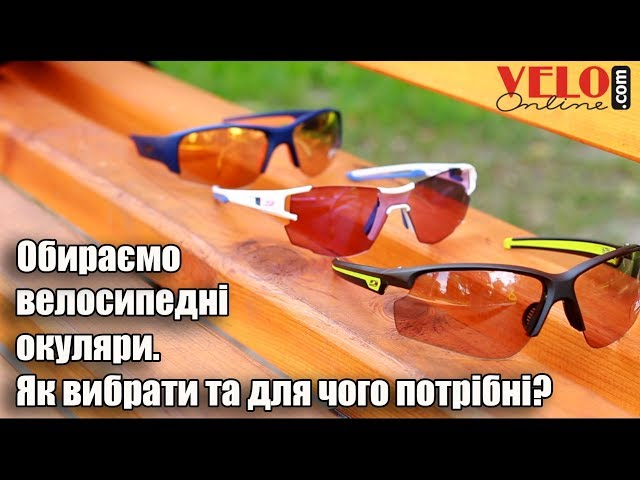 Видео Очки Julbo BEACH matt-blue