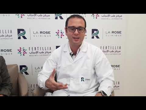 الأستاذ محمد خروف أخصائي أمراض النساء والتوليد