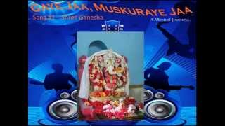 Ganapati Aarti (Instrumental)