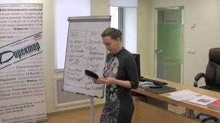 семинар Эффективность менеджеров ОП