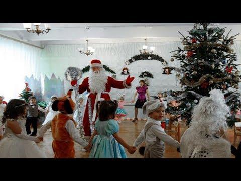 Новогодние песни для Детского сада