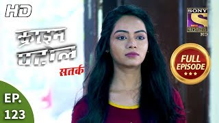 Crime Patrol Satark Season 2 - Ep 123 - Full Episode - 2nd January, 2020