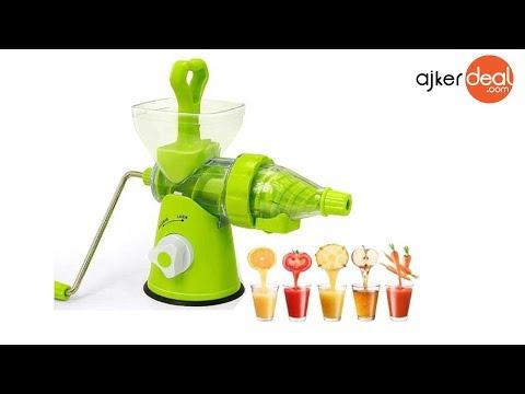 Multi Function Hand Juicer | Manual Handy Fruit Juicer Machine