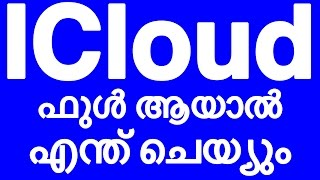 Is your cloud storage full? Here is remedy