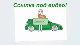 Грузовые авто в аренду с правом выкупа