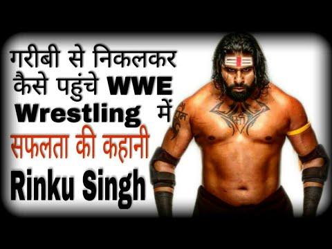 Rinku Singh Wwe Biography | Indian Wrestler | WWE NXT | Life Story | Rinku Singh Rajput | in hindi