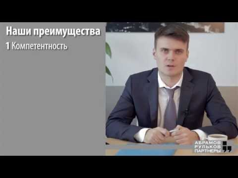 """Услуга """"Сопровождение налоговых проверок"""""""